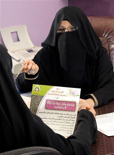 Saudi Miss Beautiful Morals
